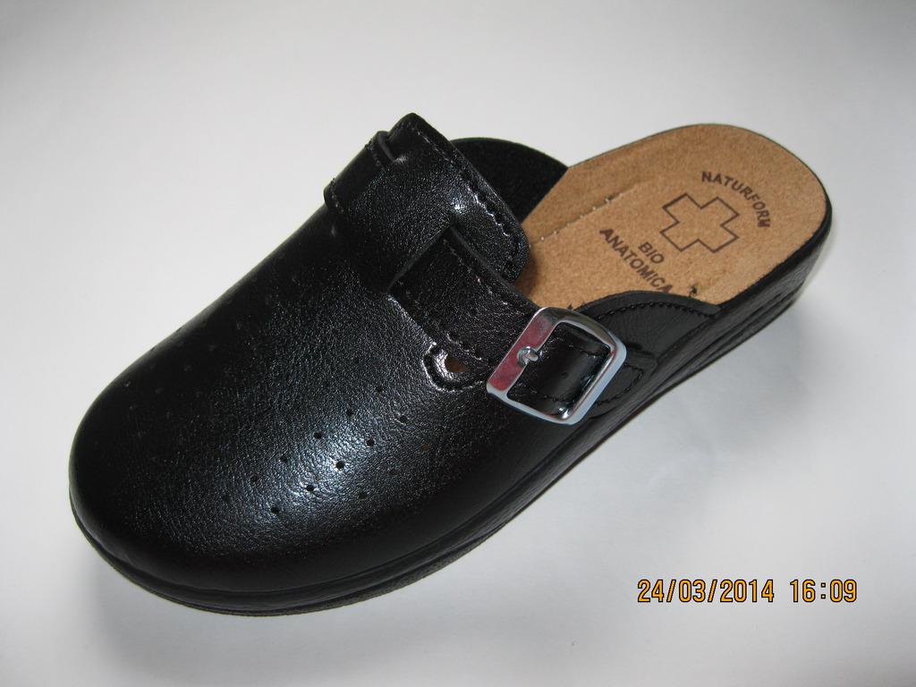 087-3 Обувь уличная