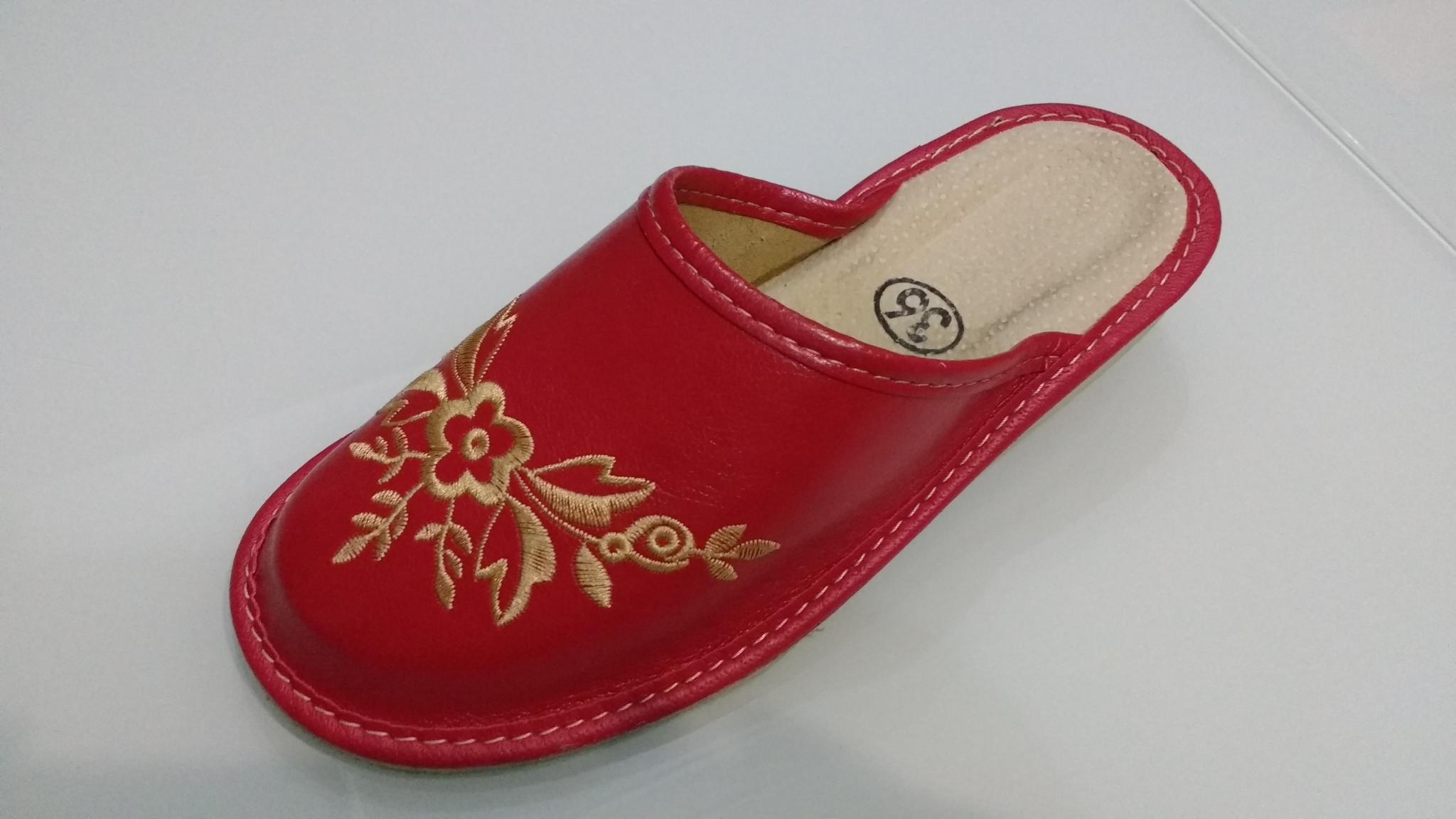 137 Обувь домашняя