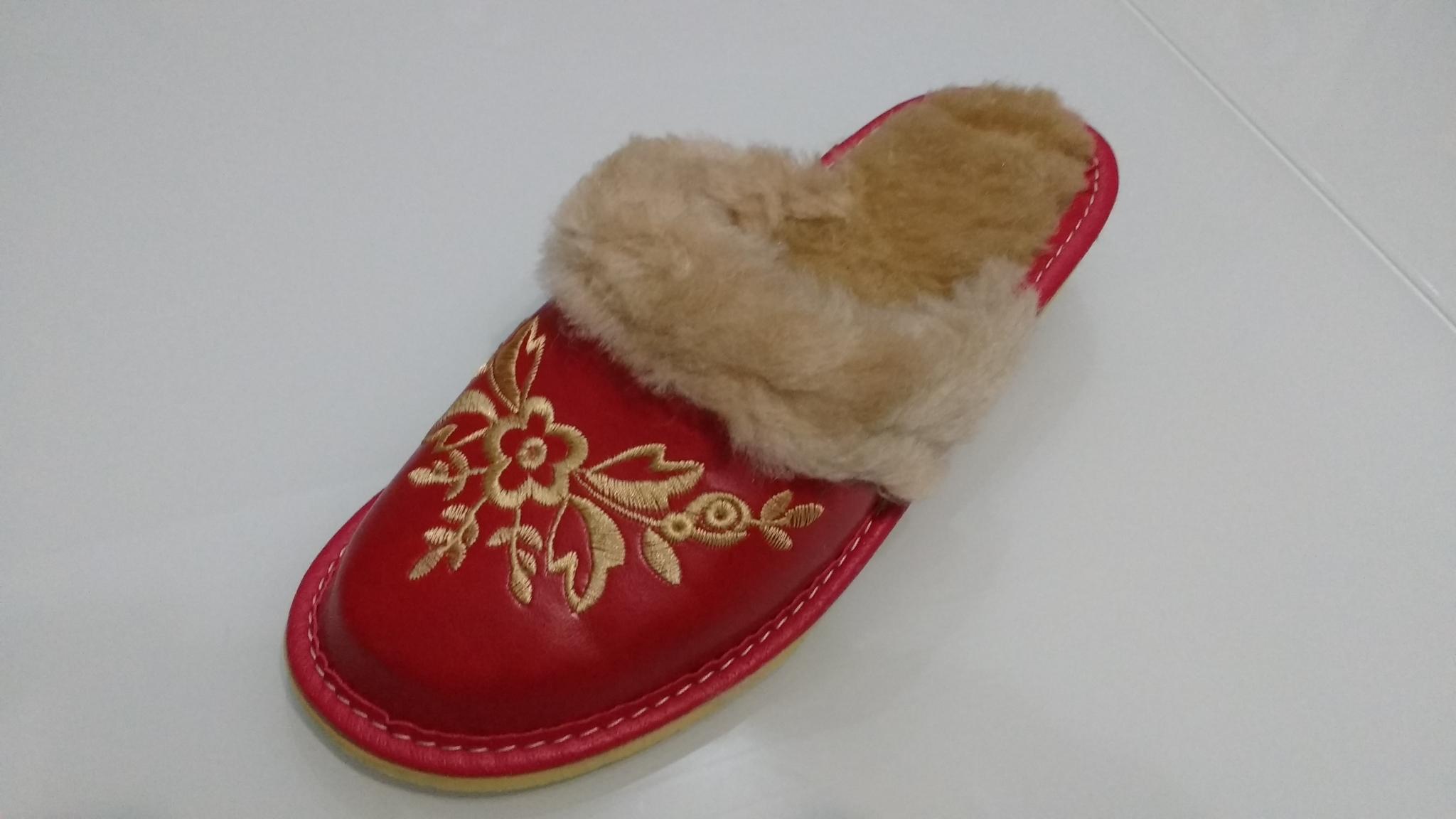 141 Обувь домашняя