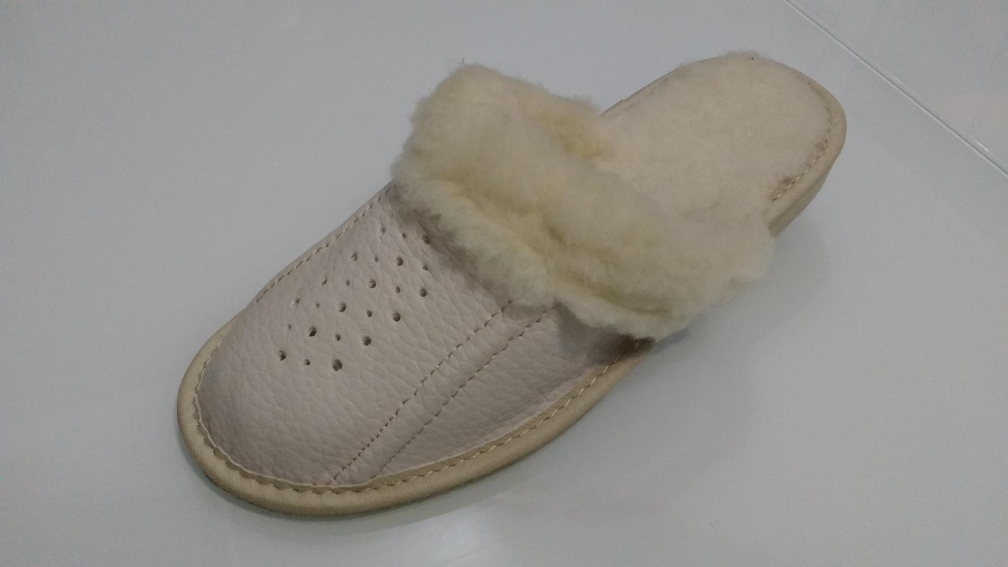 143 Обувь домашняя